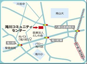 滝川コミュニティセンター